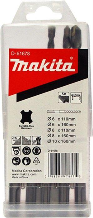 Conjunto de Brocas SDS-Plus Com 5 PCS Makita